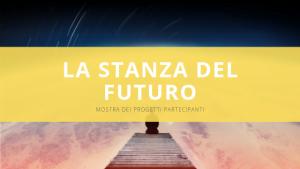 La Stanza del Futuro - Ultraspazio