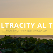 Ultracity China